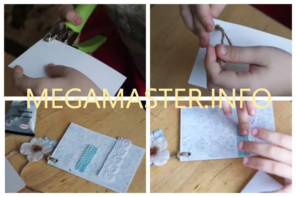 Подвесная открытка с бабочками (Шаг 2)
