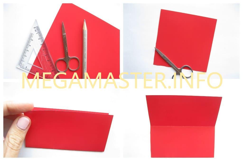 Простое сердечко оригами (Шаг 1)