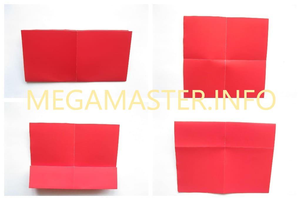 Простое сердечко оригами (Шаг 2)
