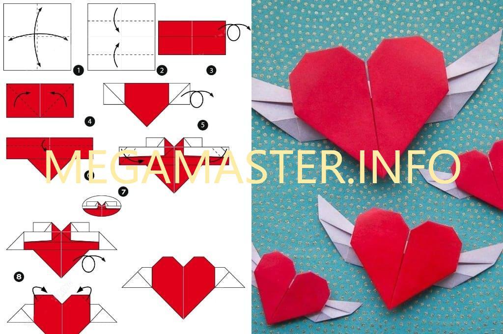 Сердце из бумаги с крыльями