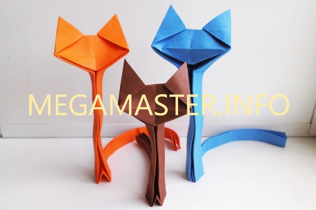 Сидячая кошечка оригами