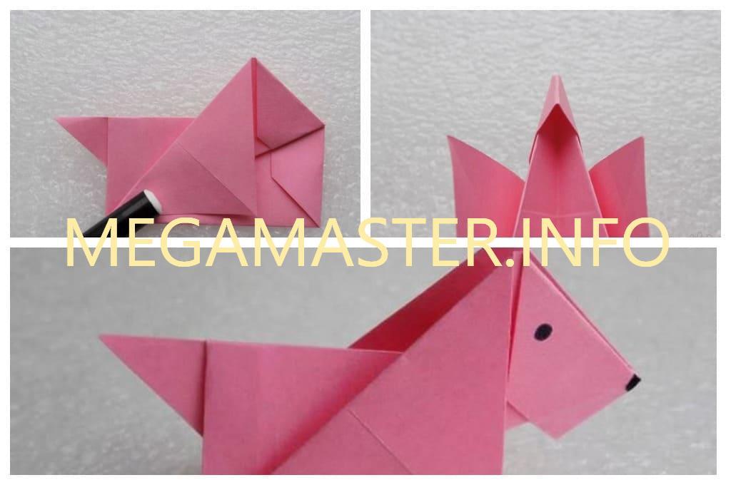 Собачка в технике оригами (Шаг 2)