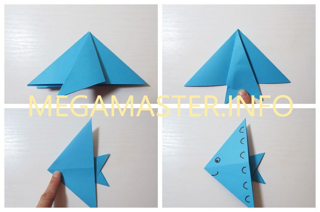 Треугольная рыбка (Шаг 2)