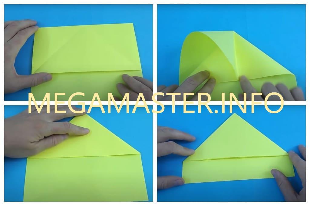 Катер из бумаги (Шаг 2)
