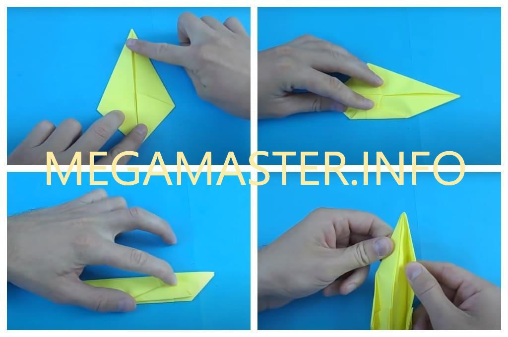 Катер из бумаги (Шаг 4)