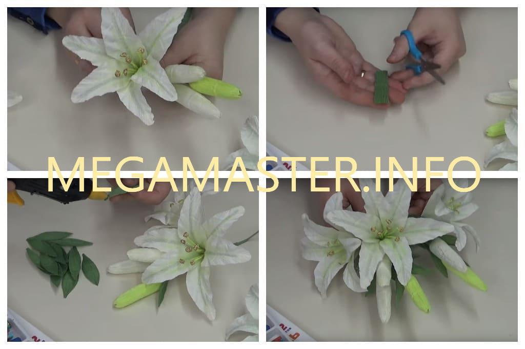 Натуральная лилия (Шаг 6)