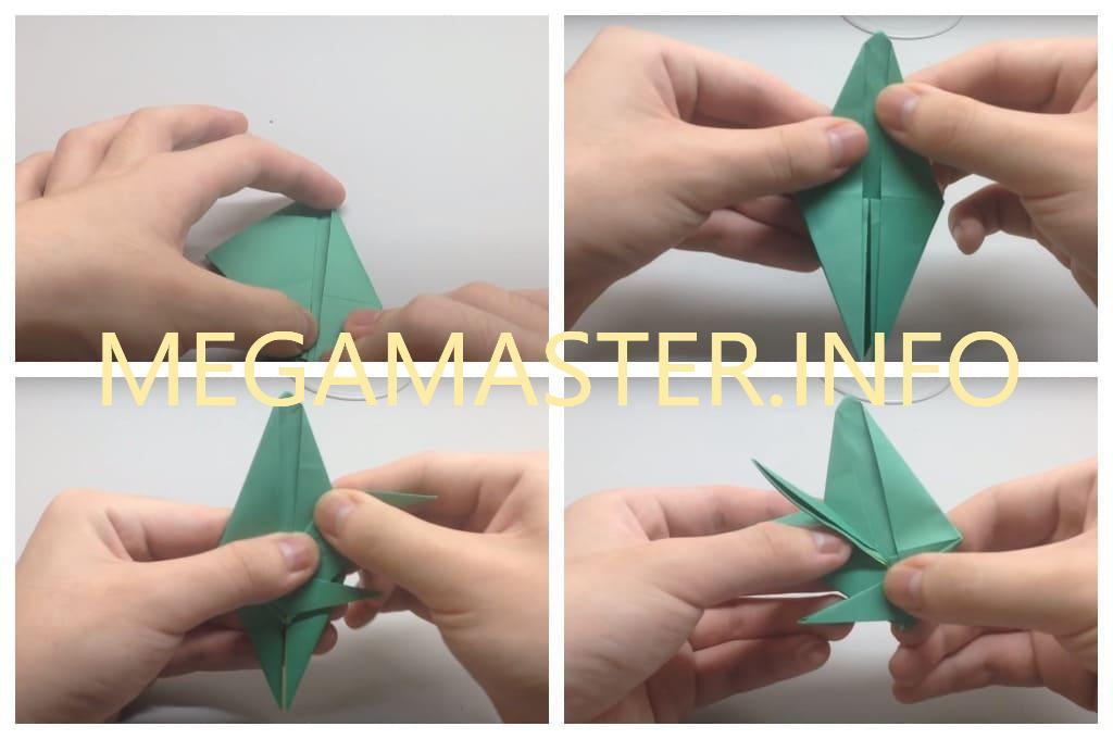 Оригами черепаха (Шаг 4)