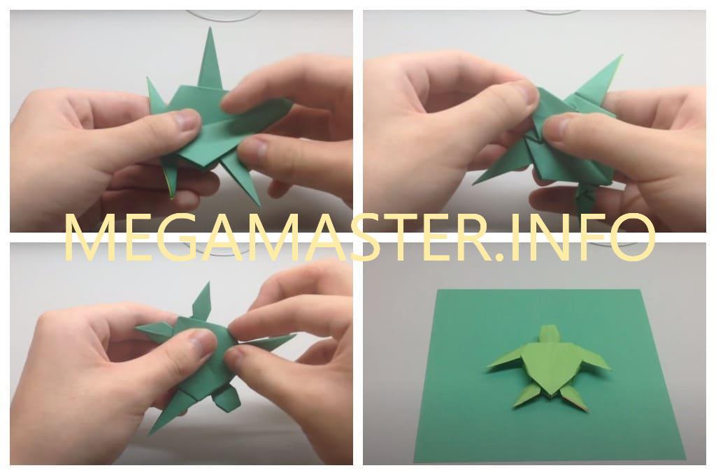 Оригами черепаха (Шаг 5)