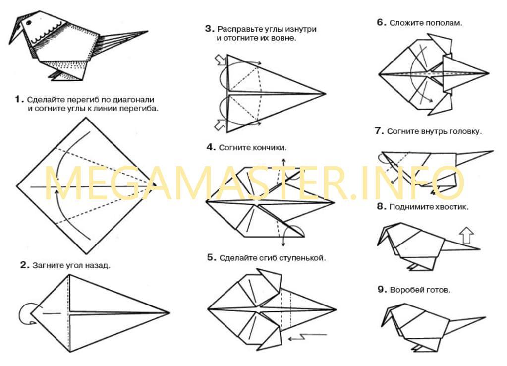 Оригами воробей простая схема для начинающих