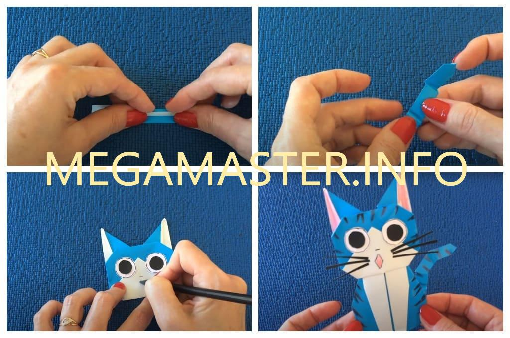 Закладка в виде котика (Шаг 7)
