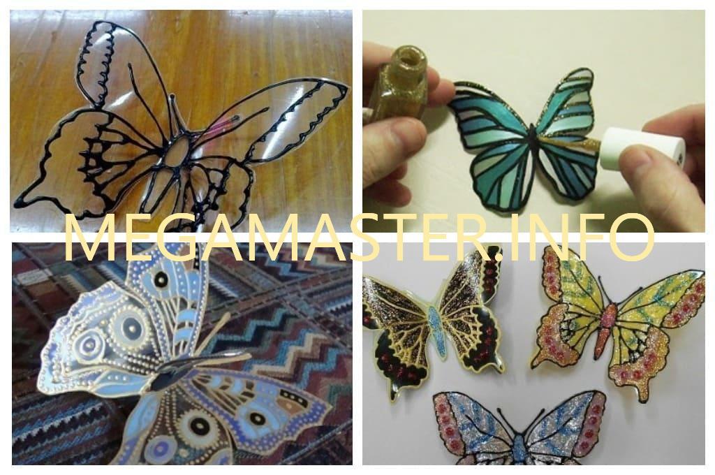 Бабочки (Шаг 2)