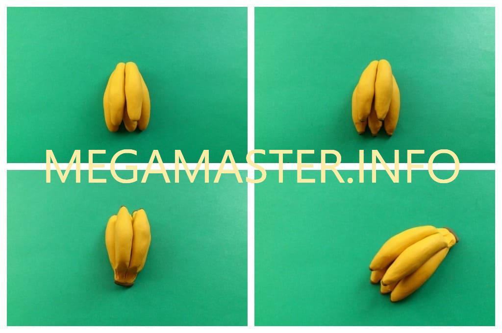 Бананы (Шаг 2)