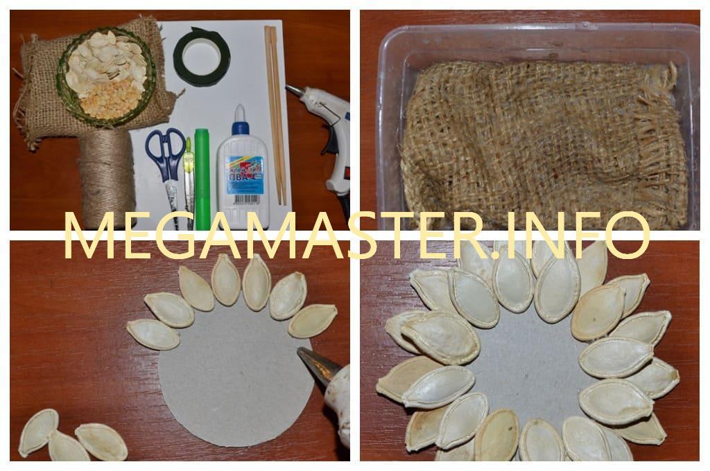 Цветы из природного материала (Шаг 1)