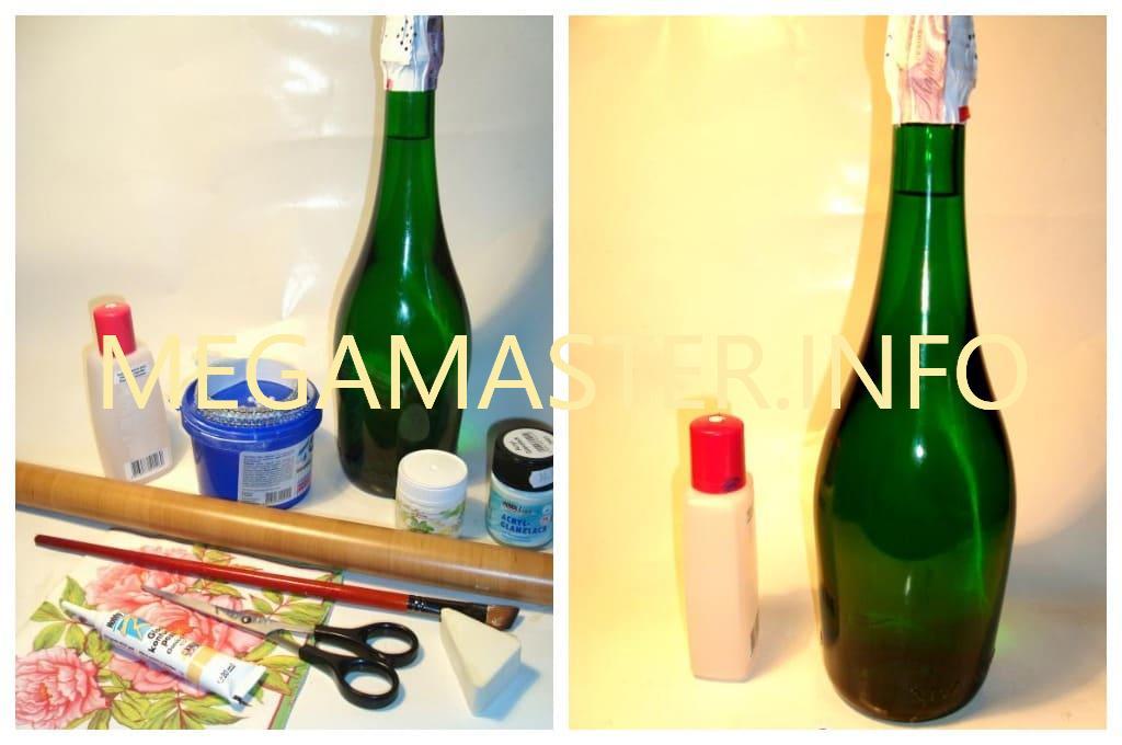Декупаж бутылки на подарок (Шаг 1)