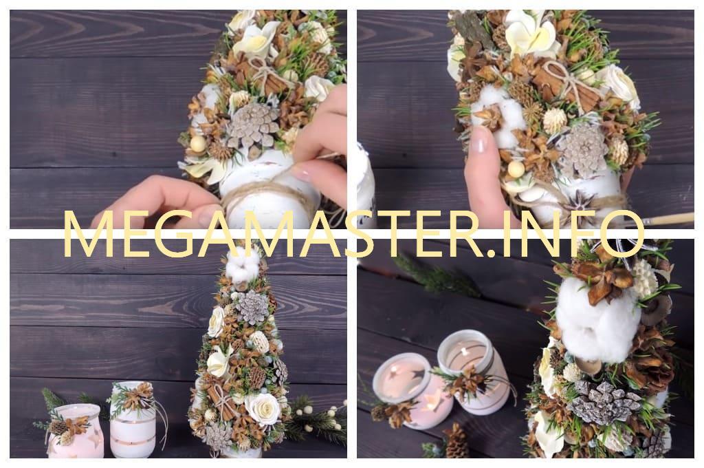 Елка с цветами из фоамирана (Шаг 4)
