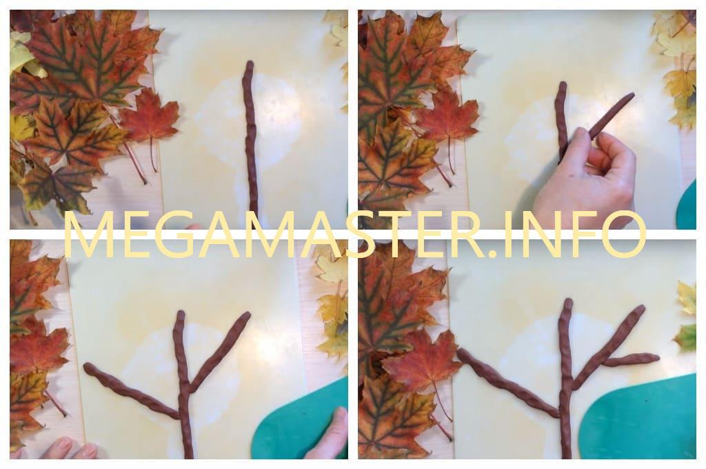 Клен из листьев (Шаг 1)