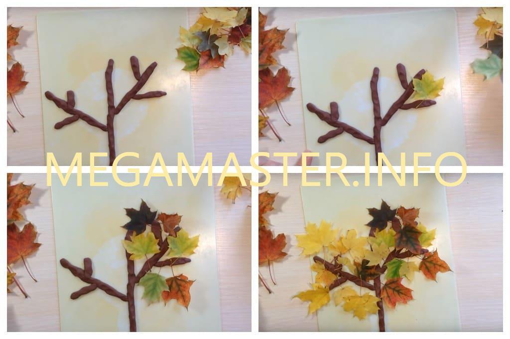 Клен из листьев (Шаг 2)