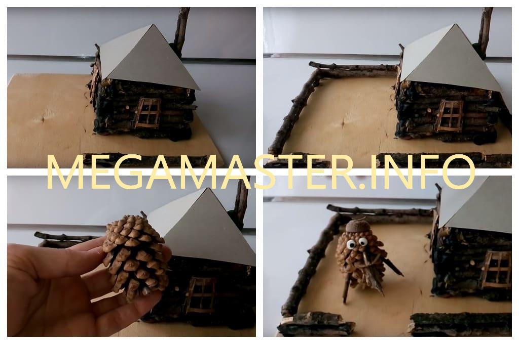 Лесной домик (Шаг 4)