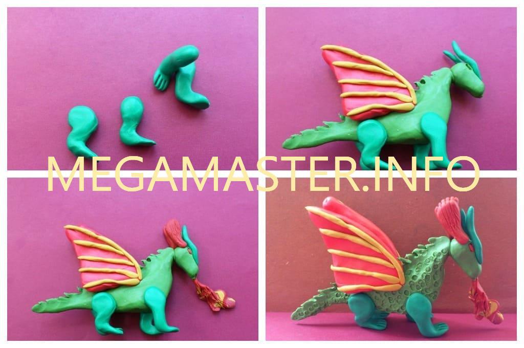 Огнедышащий дракон (Шаг 3)