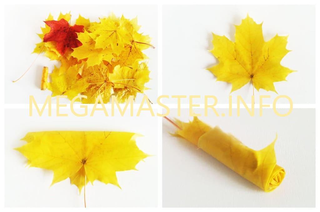 Осенний букет (Шаг 1)