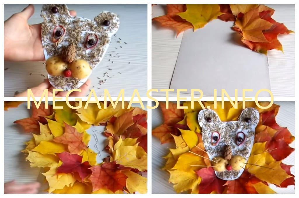 Осенний лев (Шаг 4)