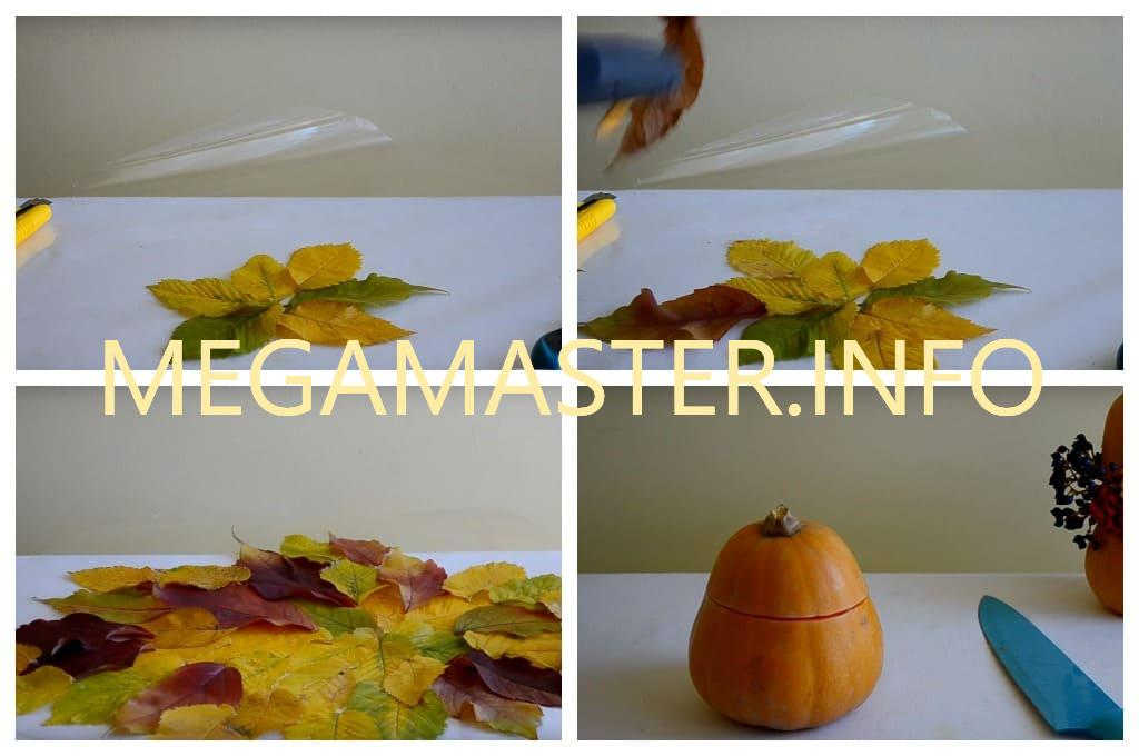 Осенняя композиция (Шаг 1)