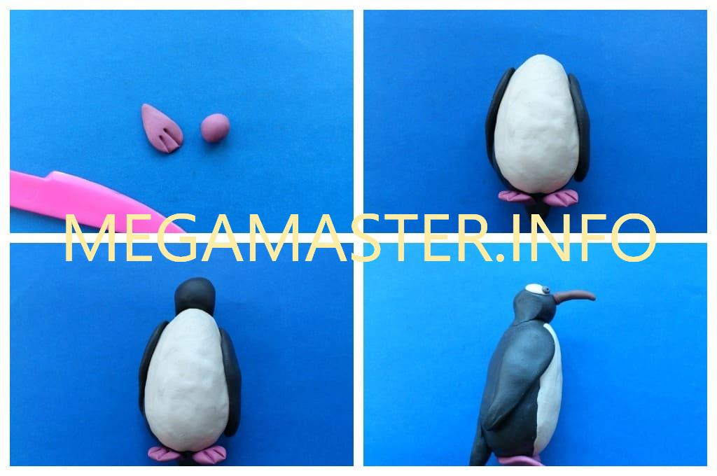 Пингвин из пластилина (Шаг 2)