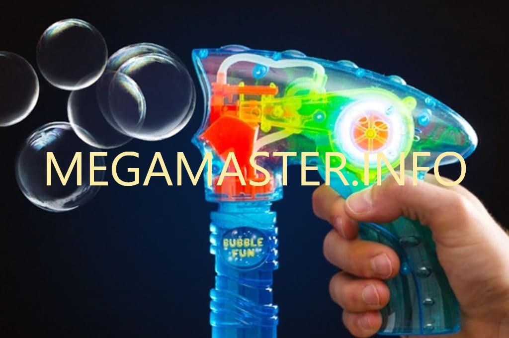 Пистолет для пузырей