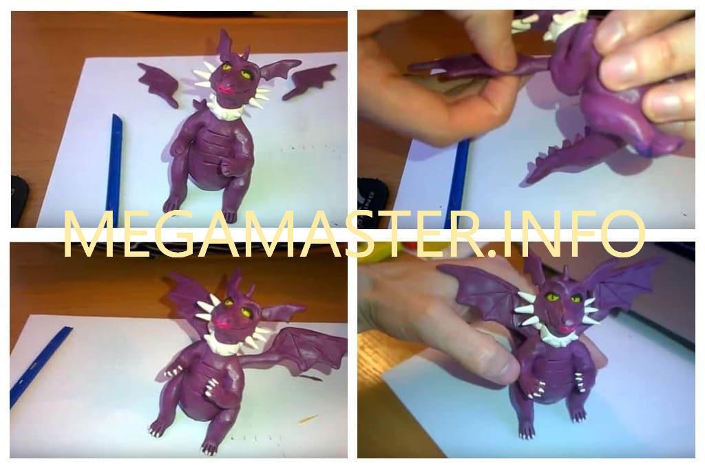 Пластилиновая драконша из Шрека (Шаг 3)