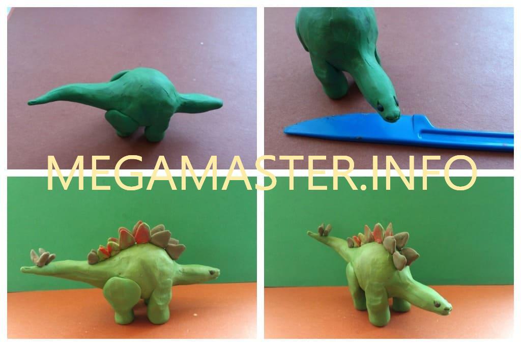 Пластилиновый стегозавр (Шаг 2)