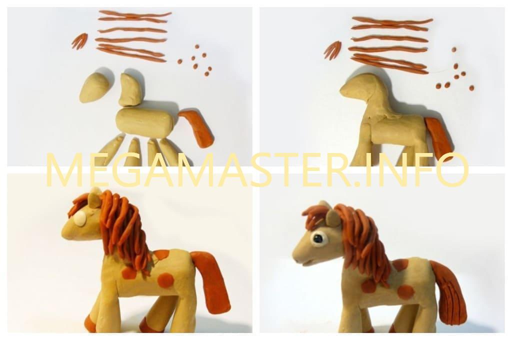 Разноцветная лошадка