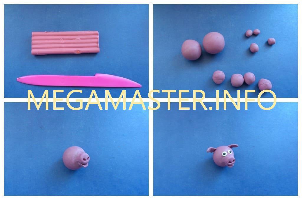 Розовощекая свинка (Шаг 1)