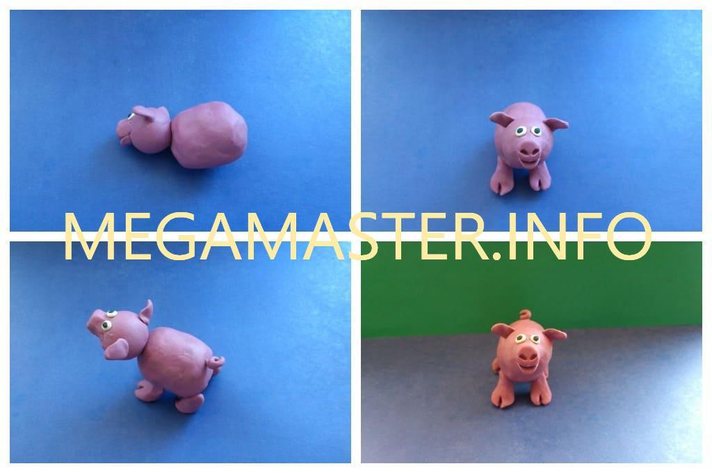 Розовощекая свинка (Шаг 2)