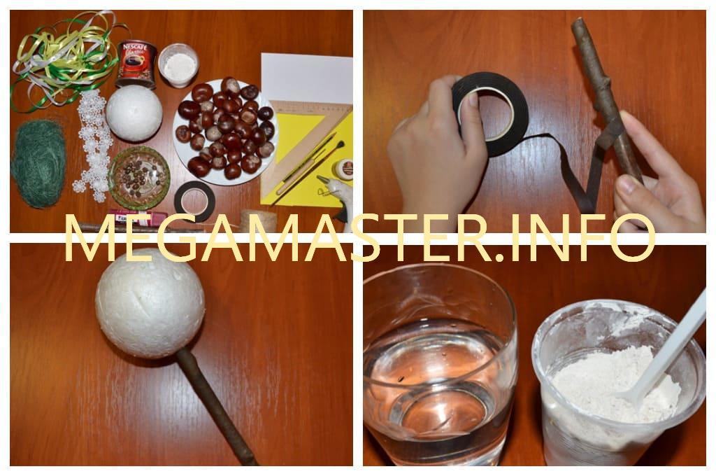 Топиарий из каштанов (Шаг 1)Топиарий из каштанов (Шаг 1)