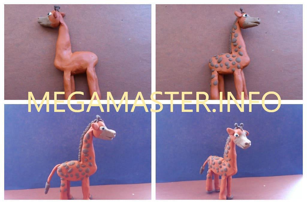 Жираф из Африки (Шаг 3)