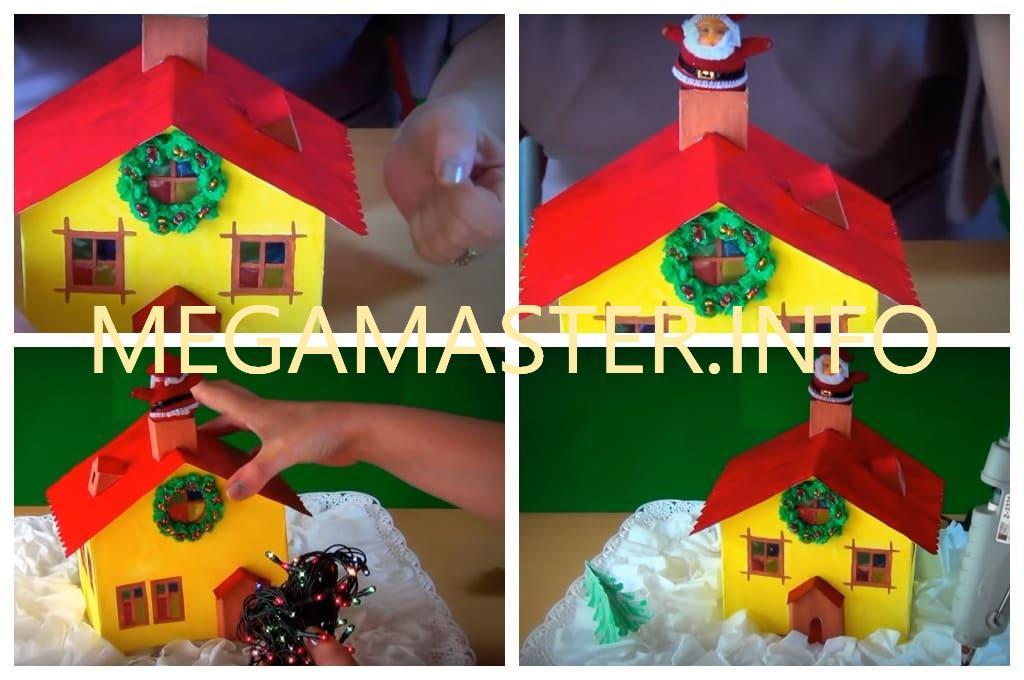 Новогодний дом с огоньками (Шаг 4)