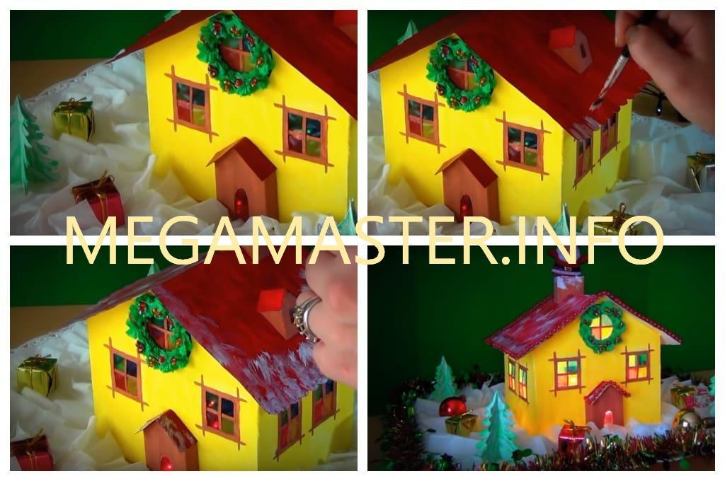 Новогодний дом с огоньками (Шаг 5)