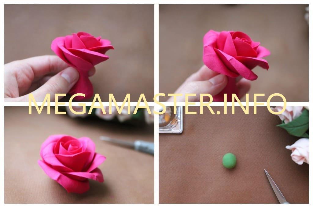 Роза средних размеров (Шаг 3)