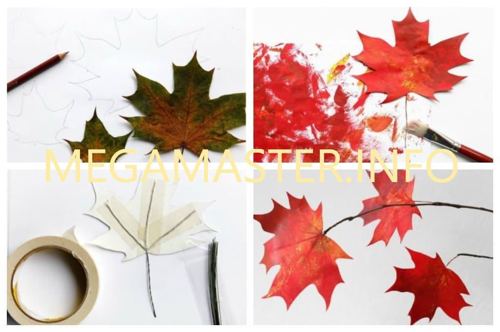Пример поделки из шаблонов листьев