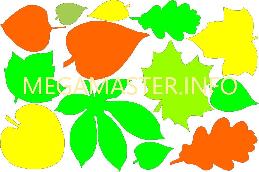 Шаблон цветных листьев
