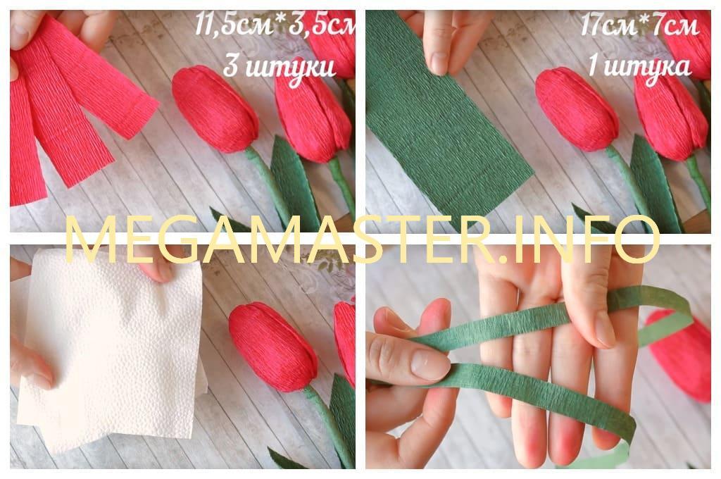 Бумажные тюльпаны (Шаг 1)
