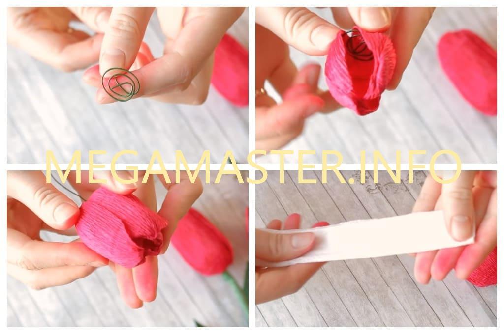 Бумажные тюльпаны (Шаг 3)