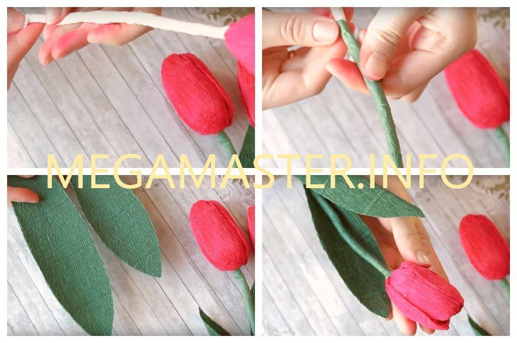 Бумажные тюльпаны (Шаг 4)