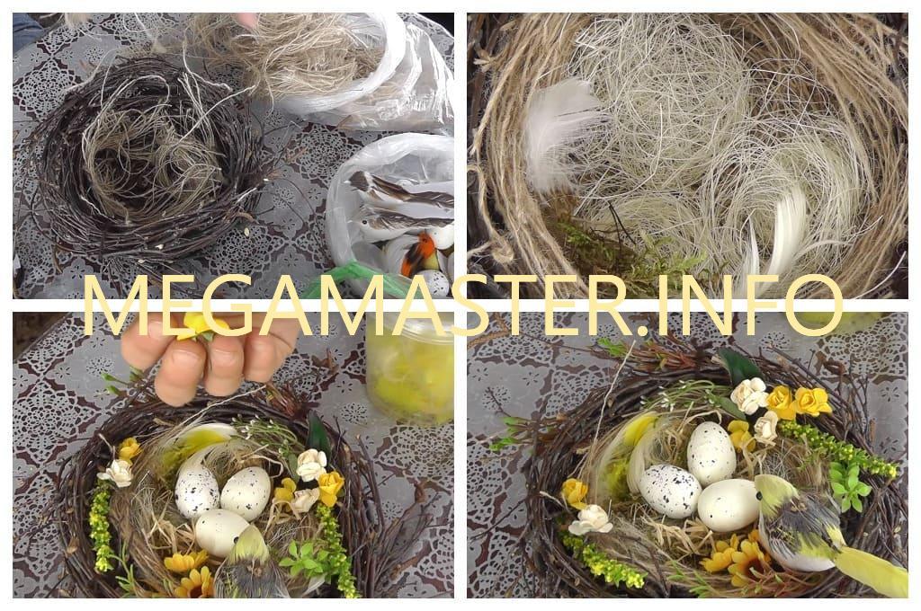 Гнездо из березовых веток (Шаг 2)