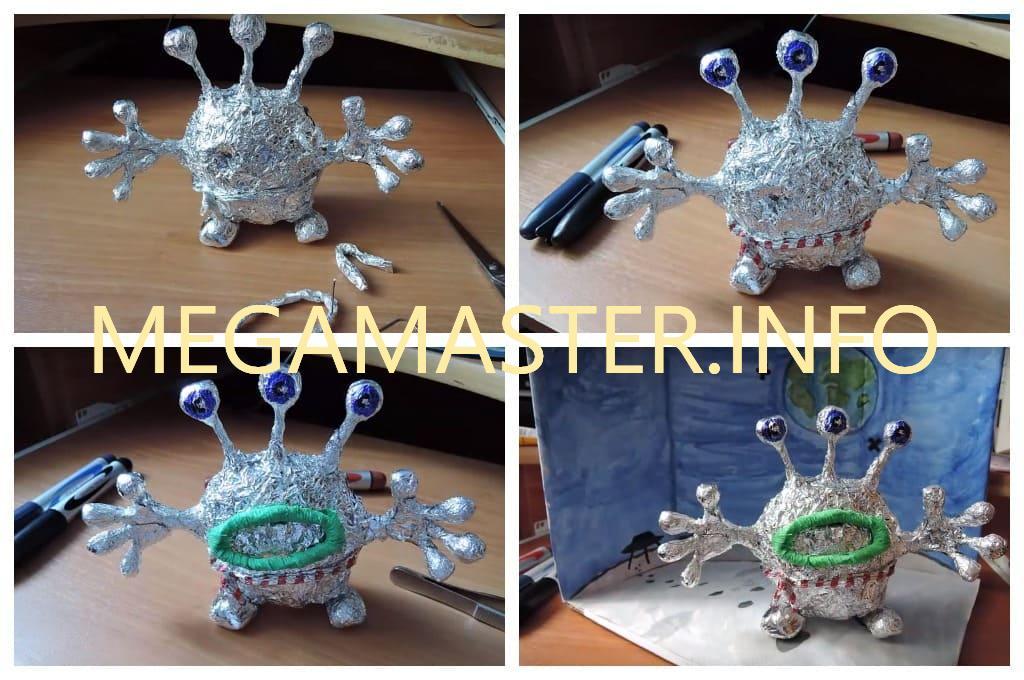 Инопланетянин из фольги (Шаг 3)
