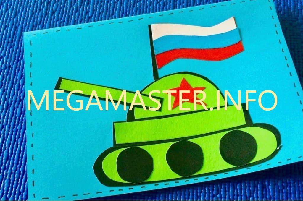 Новым, открытка на день танкиста своими руками