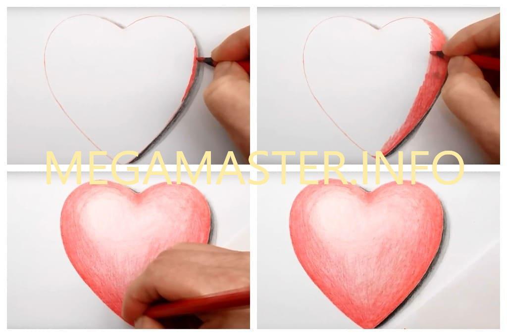 Объемное сердце (Шаг 2)