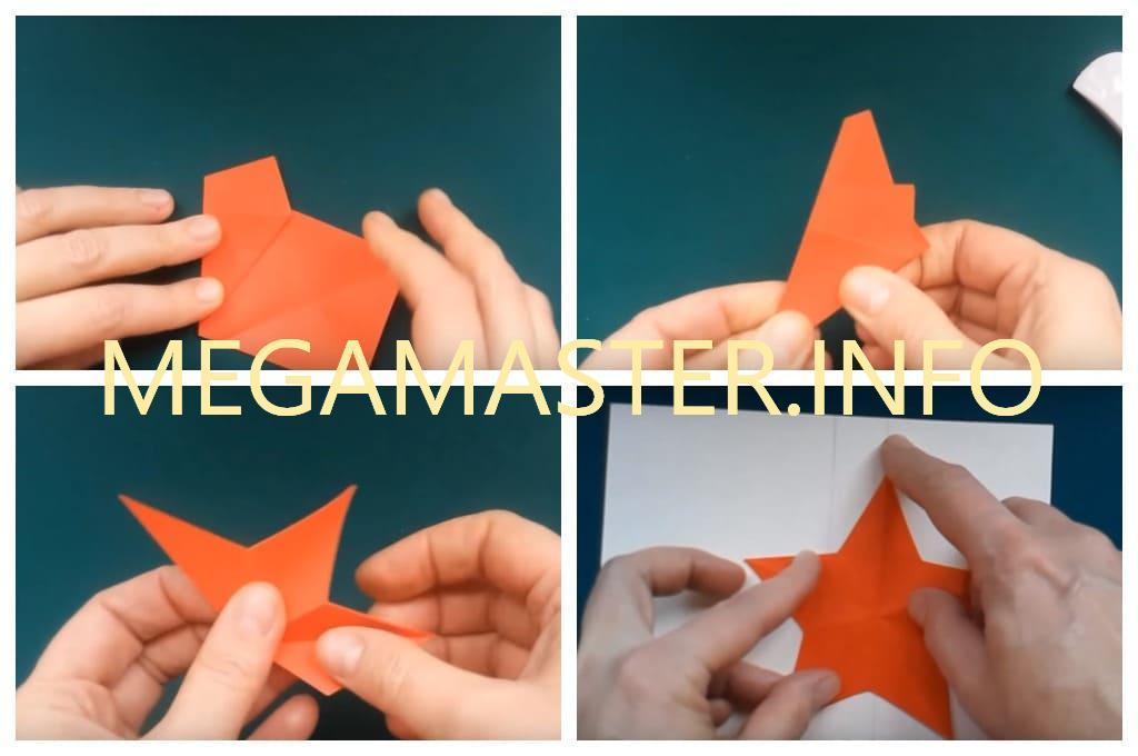 Открытка с поворачивающейся звездой (Шаг 2)