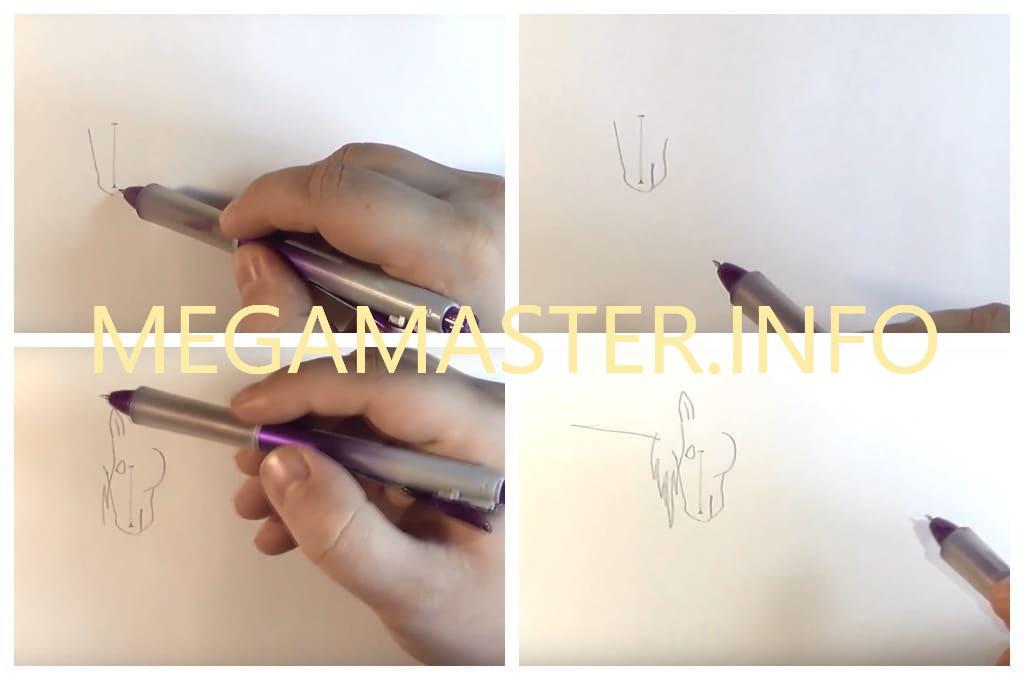 Рисование единорога карандашом (Шаг 1)