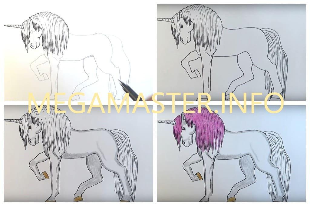 Рисование карандашом (Шаг 5)